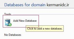 Add New Database